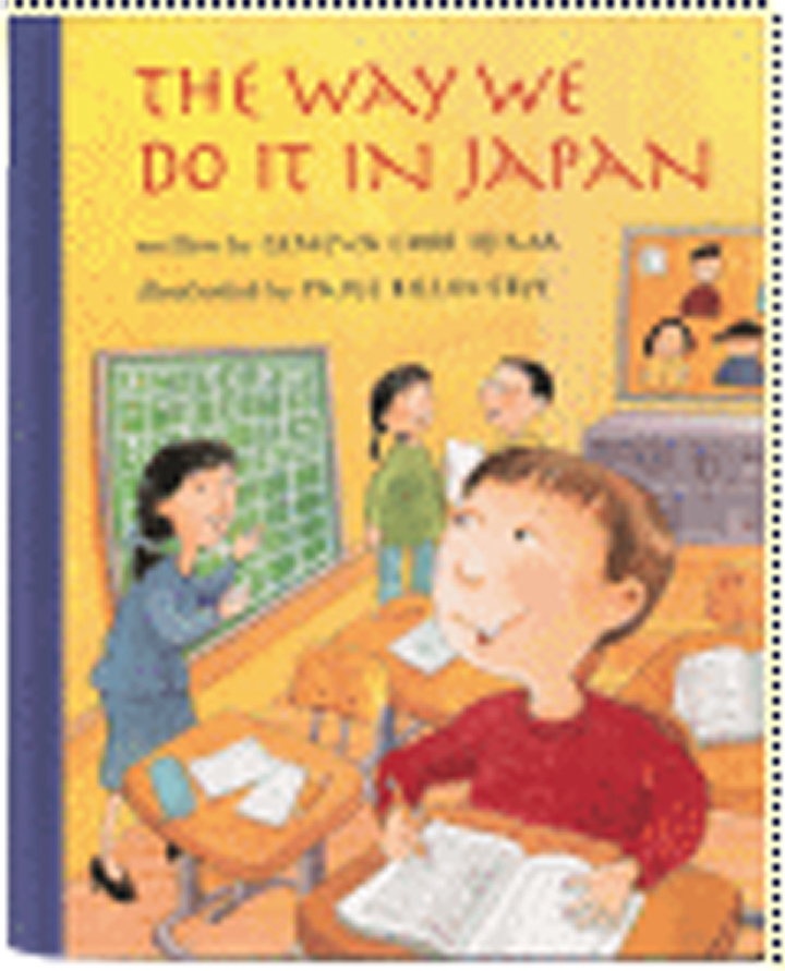 """Book Trailer for """"The Way We Do It In Japan"""""""